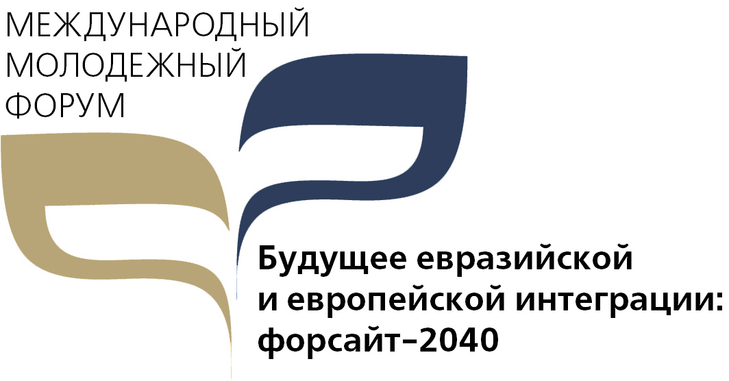 Youth Forum 2040 Logo Russian